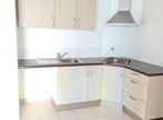 Location Appartement 3 pièces 62m² Massy (91300) - Photo 3