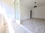 Vente Appartement 3 pièces 63m² Palaiseau - Photo 8