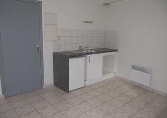 Location Appartement 1 pièce 23m² Massy (91300) - Photo 1