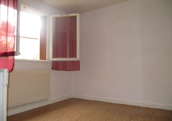 Location Appartement 1 pièce 14m² Orsay (91400) - photo