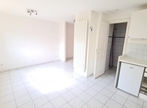 Location Appartement 1 pièce 23m² Villebon-sur-Yvette (91140) - Photo 3