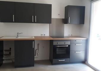 Location Appartement 2 pièces 38m² Les Ulis (91940) - Photo 1