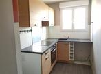 Location Appartement 2 pièces 45m² Longjumeau (91160) - Photo 1