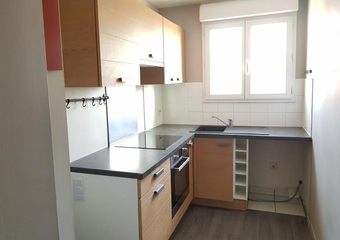 Location Appartement 2 pièces 45m² Longjumeau (91160) - Photo 1