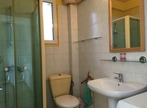 Vente Appartement 2 pièces 33m² Villejust - Photo 5