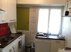 Vente Appartement 2 pièces 51m² Villebon sur yvette - Photo 5