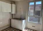 Location Appartement 3 pièces 59m² Palaiseau (91120) - Photo 6