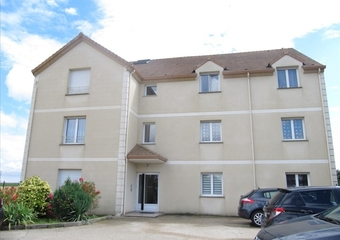 Location Appartement 3 pièces 57m² Villejust (91140) - Photo 1