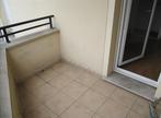 Location Appartement 2 pièces 36m² Chilly-Mazarin (91380) - Photo 4