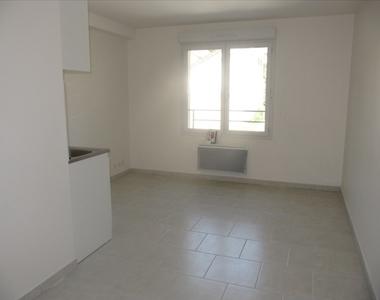 Location Appartement 1 pièce 18m² Palaiseau (91120) - photo