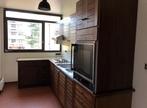 Location Appartement 3 pièces 62m² Palaiseau (91120) - Photo 4