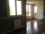 Location Appartement 4 pièces 73m² Palaiseau (91120) - Photo 2