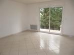 Location Appartement 3 pièces 59m² Villejust (91140) - Photo 2