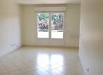Location Appartement 2 pièces 53m² Palaiseau (91120) - Photo 1