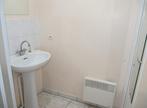 Location Appartement 2 pièces 20m² Massy (91300) - Photo 4