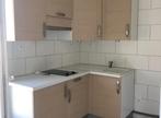 Location Appartement 2 pièces 35m² Villebon-sur-Yvette (91140) - Photo 2