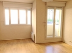 Location Appartement 1 pièce 25m² Massy (91300) - Photo 1
