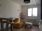 Vente Appartement 2 pièces 33m² Villejust - Photo 3