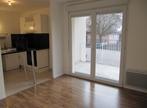 Vente Appartement 2 pièces 41m² Palaiseau - Photo 1