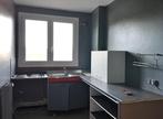 Vente Appartement 2 pièces 47m² Villebon sur yvette - Photo 5