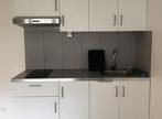 Location Appartement 2 pièces 39m² Palaiseau (91120) - Photo 3