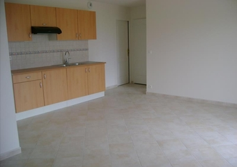 Location Appartement 2 pièces 42m² Villejust (91140) - photo