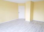 Location Appartement 1 pièce 28m² Palaiseau (91120) - Photo 4