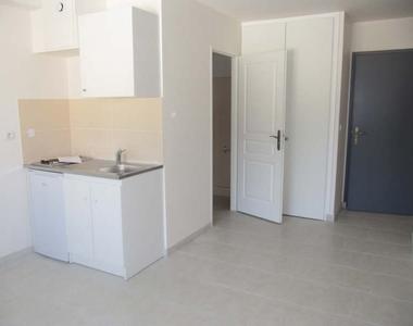 Location Appartement 1 pièce 19m² Palaiseau (91120) - photo