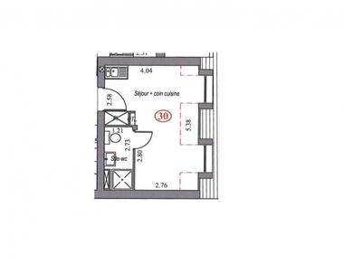 Vente Appartement 1 pièce 19m² Villebon-sur-Yvette (91140) - photo