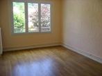 Location Appartement 2 pièces 55m² Palaiseau (91120) - Photo 4