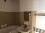 Vente Appartement 3 pièces 57m² Palaiseau (91120) - Photo 6