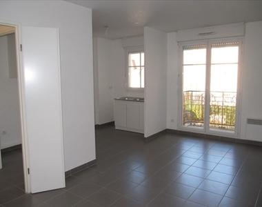 Location Appartement 2 pièces 47m² Villebon-sur-Yvette (91140) - photo