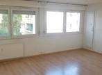 Vente Appartement 2 pièces 67m² Villebon sur yvette - Photo 1