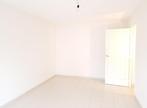 Location Appartement 1 pièce 29m² Palaiseau (91120) - Photo 2