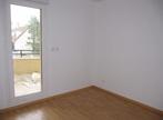 Location Appartement 2 pièces 36m² Chilly-Mazarin (91380) - Photo 5