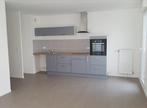 Location Appartement 3 pièces 62m² Saulx-les-Chartreux (91160) - Photo 2
