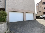 Location Garage Villebon-sur-Yvette (91140) - Photo 1