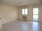 Location Appartement 1 pièce 34m² Villebon-sur-Yvette (91140) - Photo 2