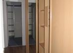 Location Appartement 3 pièces 67m² Palaiseau (91120) - Photo 8