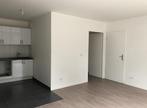 Location Appartement 2 pièces 45m² Palaiseau (91120) - Photo 3