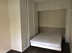 Location Appartement 2 pièces 43m² Les Ulis (91940) - Photo 5