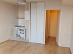 Location Appartement 1 pièce 25m² Massy (91300) - Photo 2