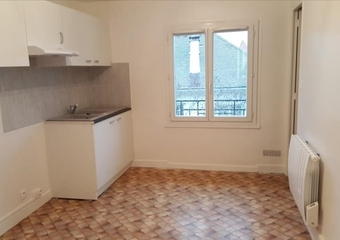 Location Appartement 1 pièce 23m² Villejust (91140) - photo