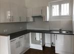Location Appartement 3 pièces 62m² Champlan (91160) - Photo 3