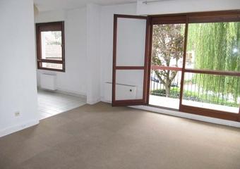 Location Appartement 1 pièce 37m² Palaiseau (91120) - photo