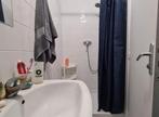 Vente Appartement 2 pièces 35m² Palaiseau - Photo 5
