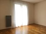 Location Appartement 4 pièces 85m² Épinay-sur-Orge (91360) - Photo 5