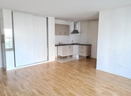 Location Appartement 3 pièces 62m² Massy (91300) - Photo 2