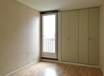 Vente Appartement 4 pièces 77m² Palaiseau - Photo 6