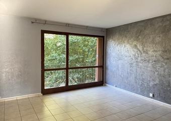 Location Appartement 3 pièces 58m² Palaiseau (91120) - Photo 1